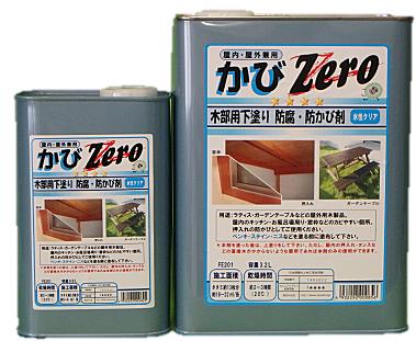 木部用下塗り防腐・防かび剤