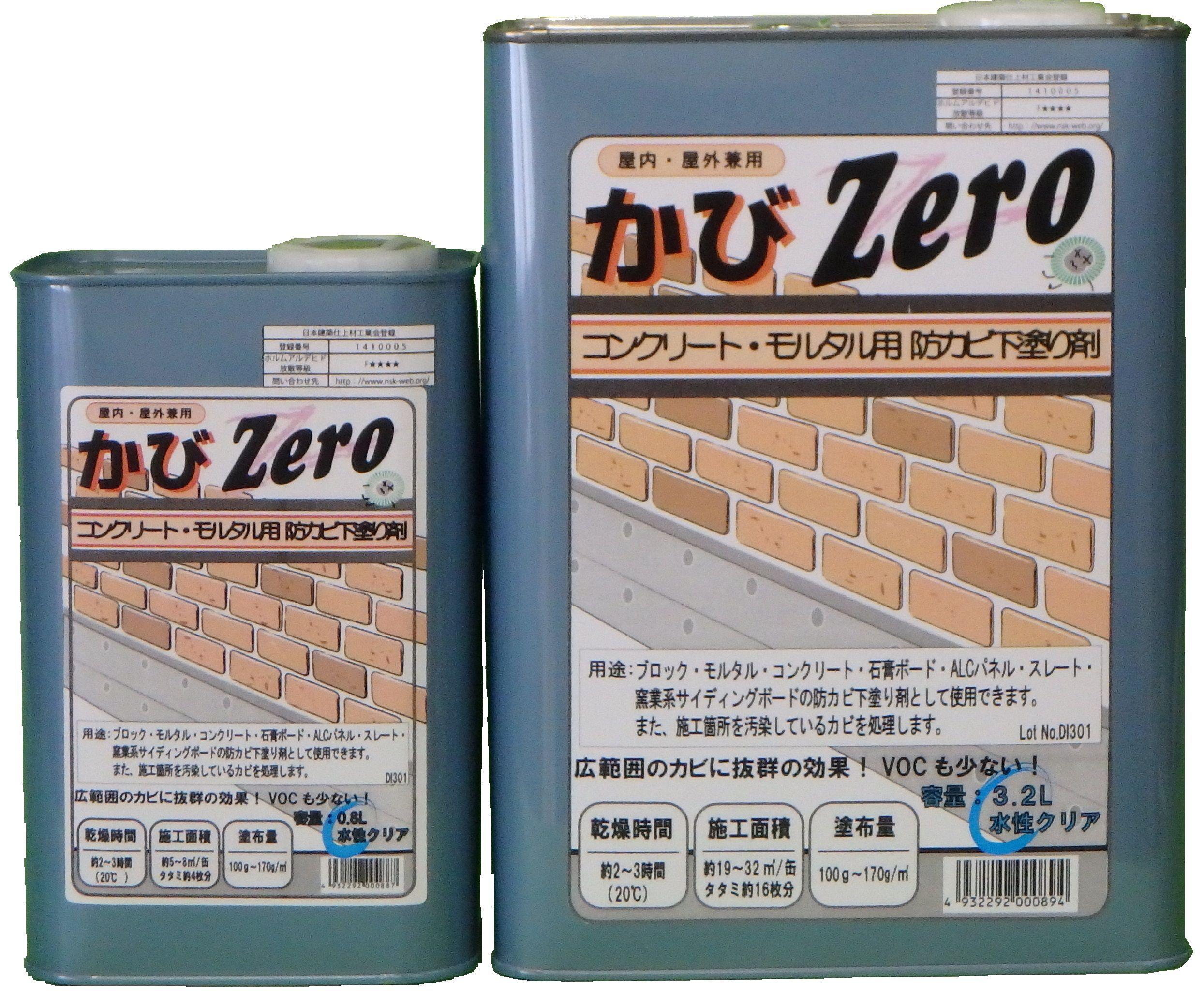 コンクリート・モルタル用防かび下塗り剤