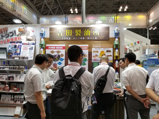 JAPAN DIY HOMECENTER SHOWに出展
